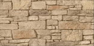 Paneles decorativos Imitación Piedra Teruel