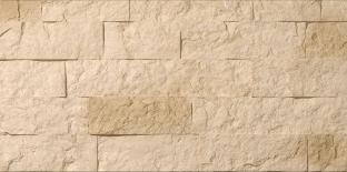Paneles decorativos Imitación Piedra Navarra