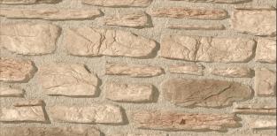 Paneles decorativos Piedra Cantabria