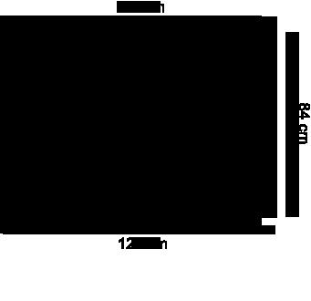 Cota Panel Aragón PANESPOL
